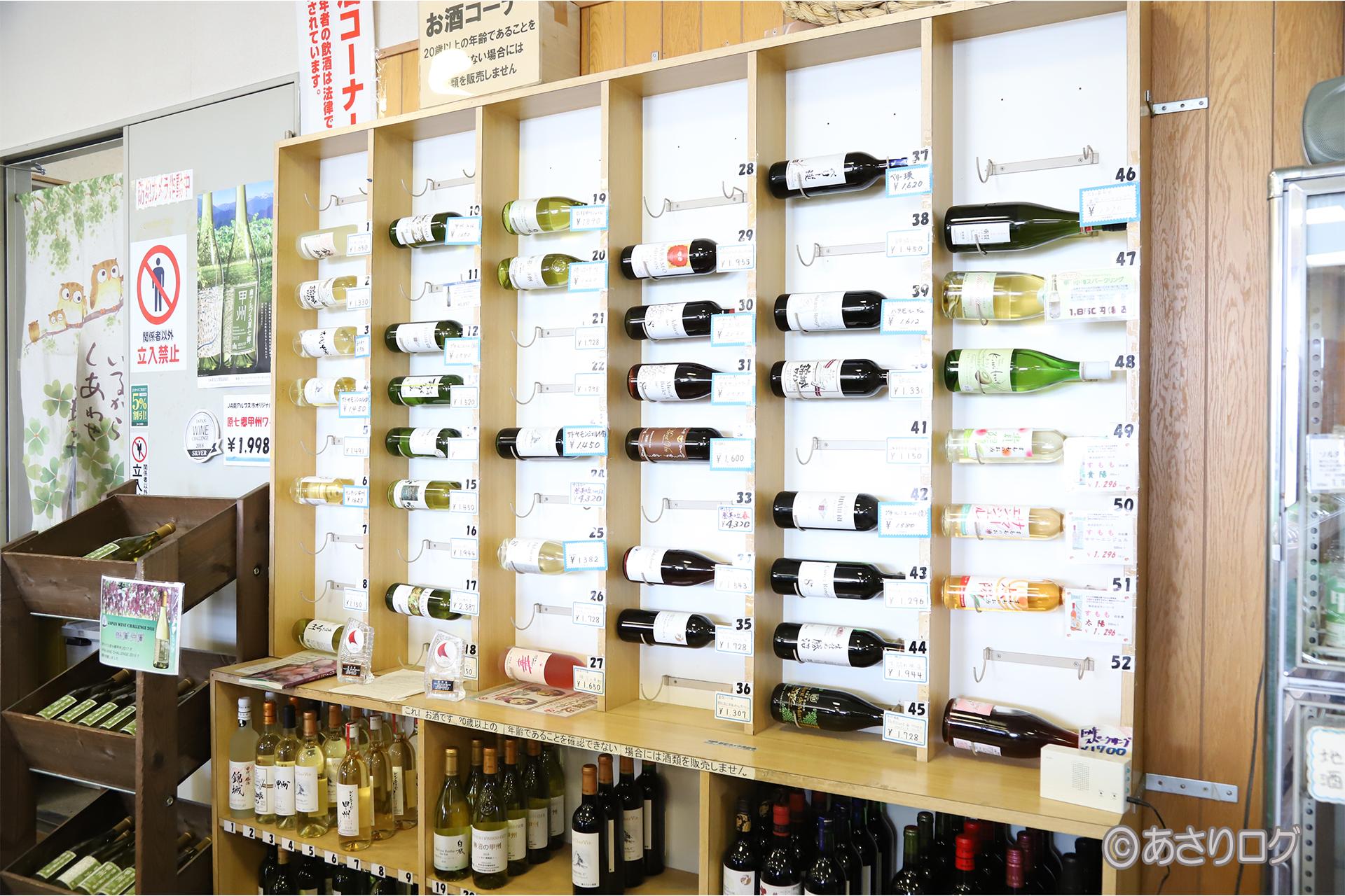 Yamanashi Wine