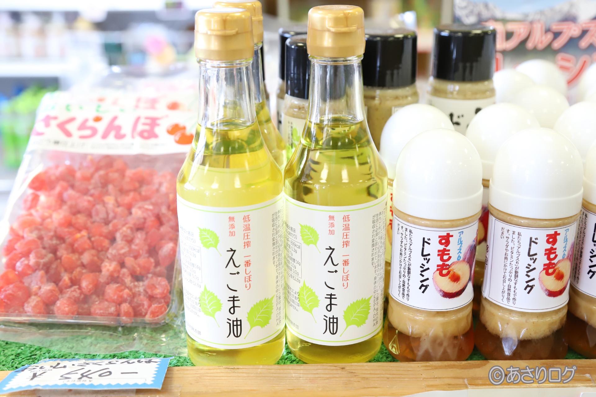 yamanashi egoma oil