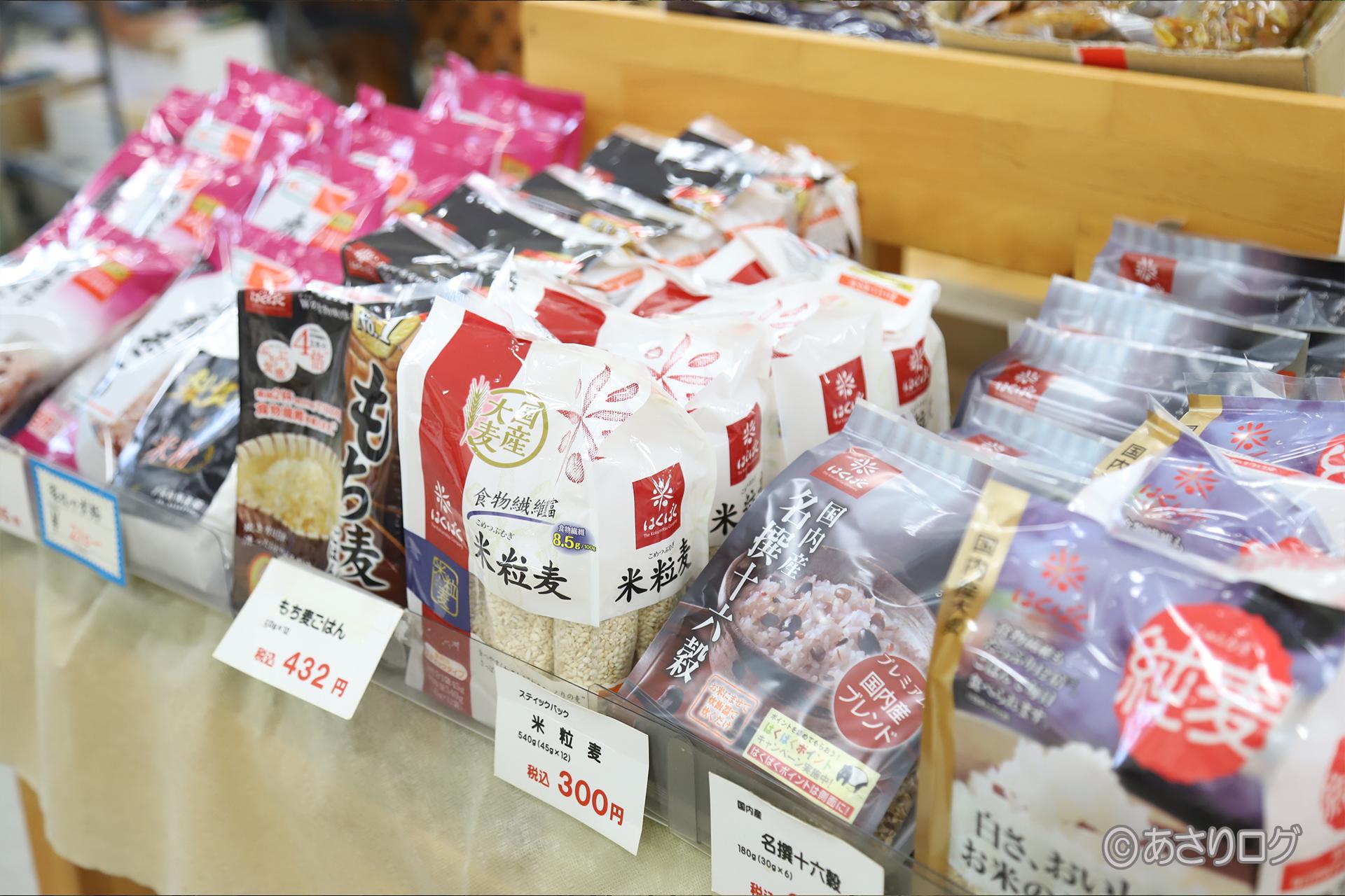 yamanashi Rice