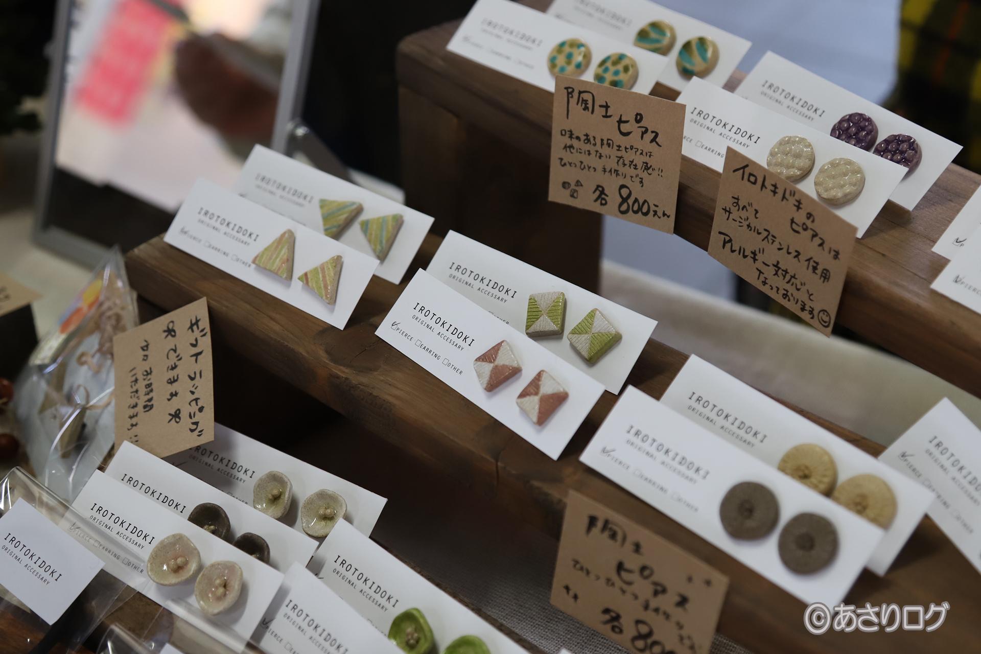 Ceramic clay accessories